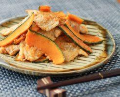秋の食材・健康効果