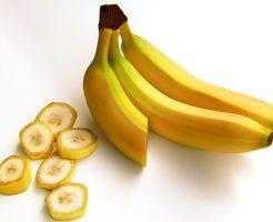 バナナの安全性