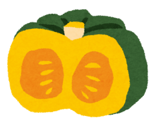秋の食材・かぼちゃ