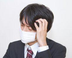 感染症予防