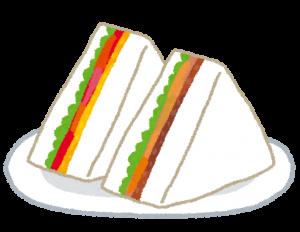 サンドイッチの添加物