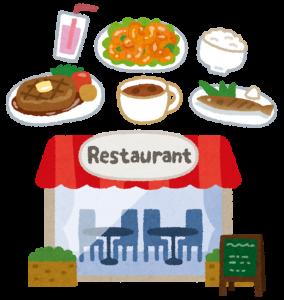 糖尿病と外食