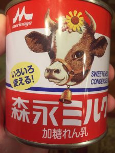 練乳缶で作るキャラメルクリーム