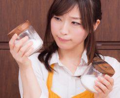 調味料の糖質量