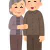 高齢者は本当に増えてる?